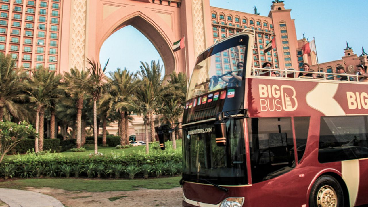 What are the different bus tour packages available in Dubai?